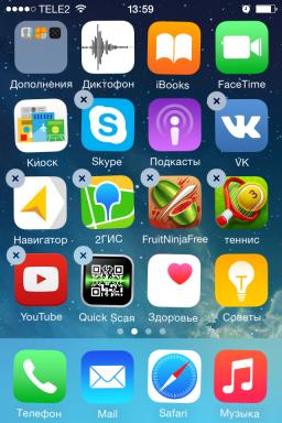 удалить программу в айфоне