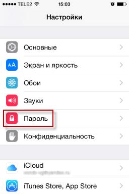 убрать пароль на айфоне