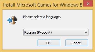 стандартные игры в windows 10