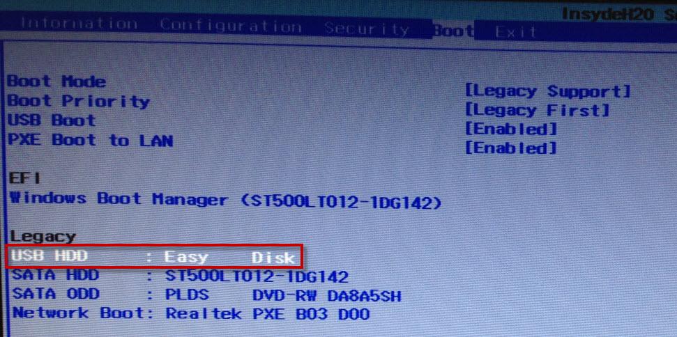 Как загрузить с флешки ноутбук Lenovo в Биосе InsydeH20