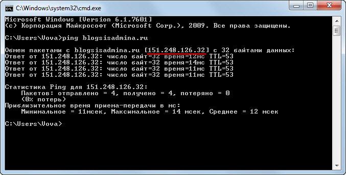 узнать IP сайта