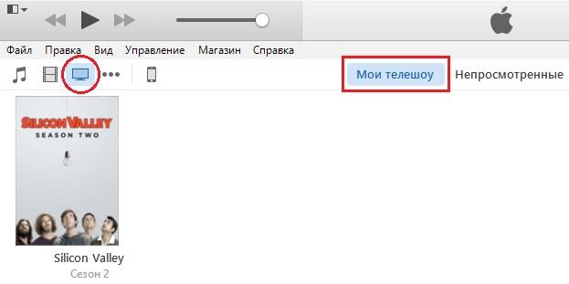 незагружается видео в iTunes