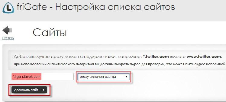 зайти на заблокированный сайт
