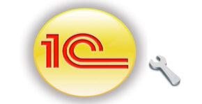 oshibka-pri-zapuske-1s-nachalo-seansa-s-informacionnoj-bazoj-zapreshheno