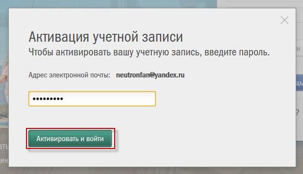 бесплатная версия антивируса Kaspersky