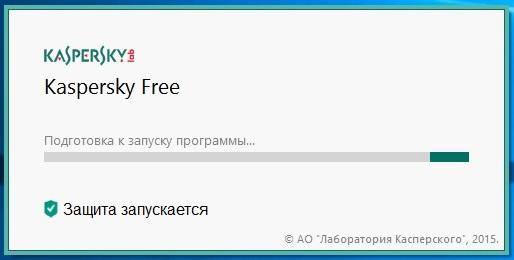 антивирус Касперского бесплатно
