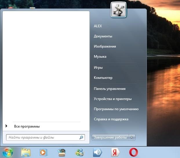 """в """"Пуске"""" не отображаются программы"""