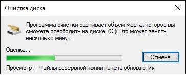 удалить папку $windows.bt