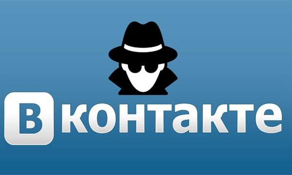 kak-sdelat-chtoby-moi-kommentarii-i-lajki-vkontakte-ne-otobrazhalis-v-lente-u-druzej