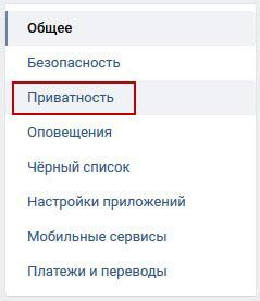 лайки Вконтакте отображаются в ленте