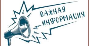 izmeneniya-v-soobshhestve-blog-sisadmina-vkontakte