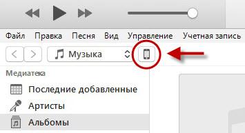 Куда пропадает память на iPhone