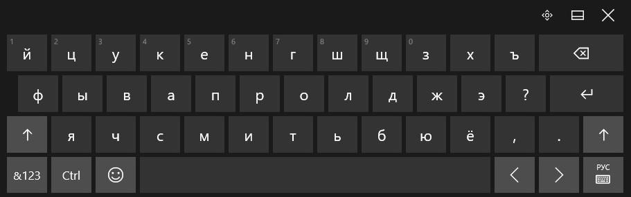 отключить виртуальную клавиатуру