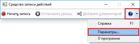 утилита для записи всех действий пользователя