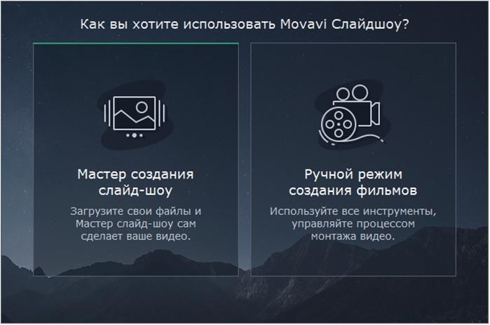 Программа для создания слайд-шоу из фото