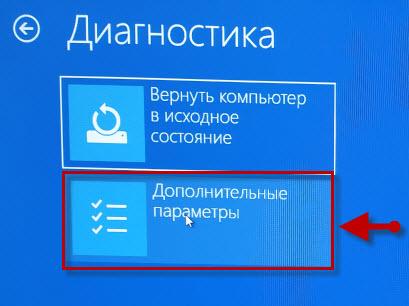 Мигает экран после обновления Windows 10