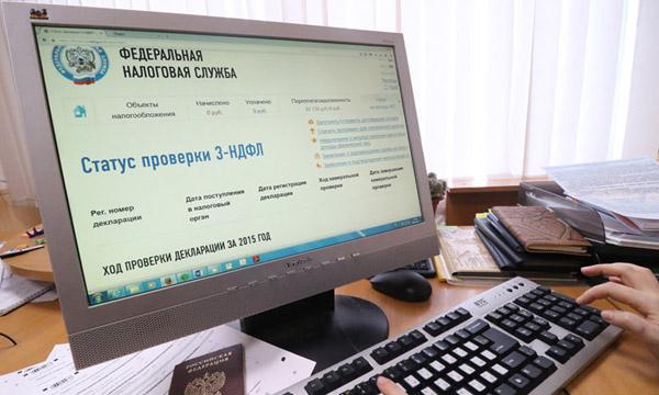 chto-delat-esli-zabyli-prikrepit-dokumenty-k-deklaracii-3-ndfl-na-sajte-fns