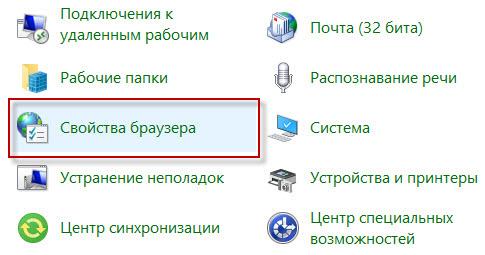 Сертификат не хочет удаляться из браузера