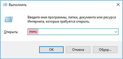 где в Windows хранятся сертификаты