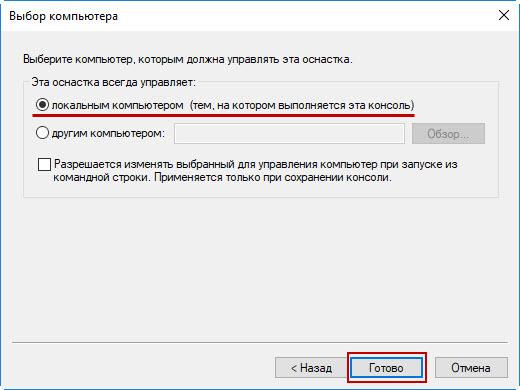 Где в Windows удалить сертификат чтобы он не отображался в браузере
