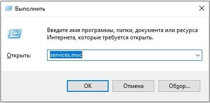 Не набирается текст в поиске windows 10