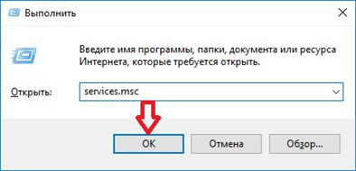 komanda-services-msc