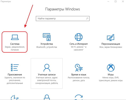parametry-windows