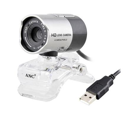 veb-kamera