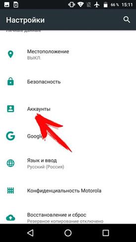 zavedenie-pochty-na-Android