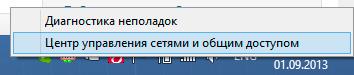 uznaem-parol