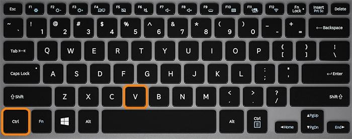 Комбинация клавиатуры для вставки скриншота
