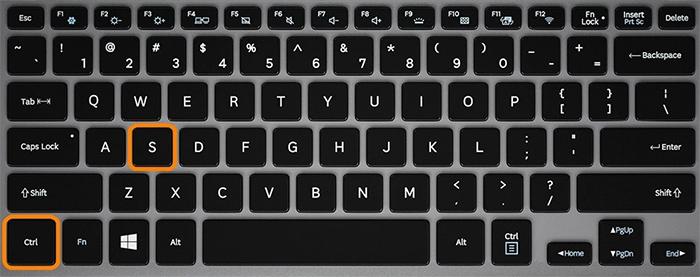 Комбинация клавиш на клавиатуре для сохранения