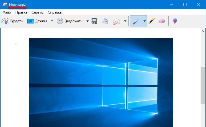 Окно редактора приложения